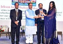FHRAI award 2018