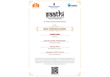 SAATHI certificate